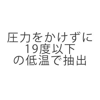 特徴 4 b